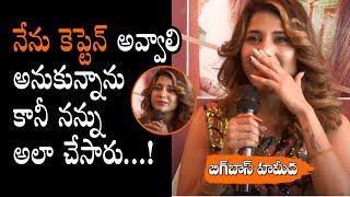 Bigg Boss 5 Hamida Getting Emotional | Shocking Facts | Top Telugu TV