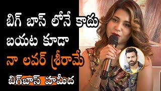 Bigg Boss 5 Hamida reveals Her Love  | Sri Ram Chandra | Bigg Boss Updates | Top Telug TV