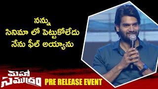 Hero Karthikeya Speech @ Maha Samudram Pre Release Event | BhavaniHD Movies