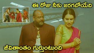 ఈ రోజు నీకు జరగబోయేది | Ishta Sakhi Movie Scenes | Ajay | Srihari