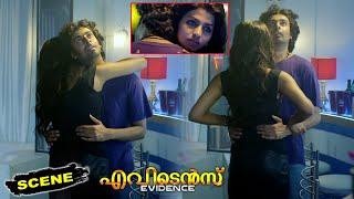 Evidence Malayalam Movie Scenes   Sai Dhansika Move Closely with Narayan