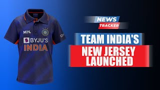 BCCI Launches Team India's New Jersey For T20 World Cup 2021 And More News