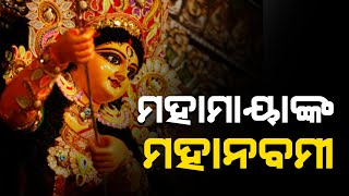 Durga Puja Mahanabami