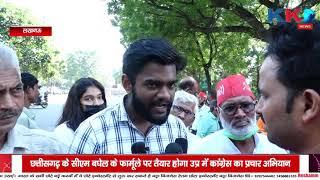 Lucknow |  इमाम वेलफेयर एसोसिएशन ने एक गोष्ठी का किया आयोजन