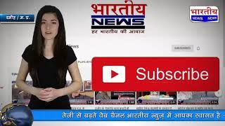 खाद्य सुरक्षा प्रशासन विभाग द्वारा फलाहार खाद्य सामग्री विक्रय की दुकानों का किया गया औचक निरीक्षण..