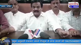 आष्टा में इंदौर से भोपाल प्रवास के दौरान सज्जन सिंह वर्मा ने मीडिया से चर्चा की.. #bn #mp #aashta