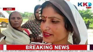 Siddharthnagar | Kannauj | आशा कार्यकर्ताओं के वेतन को लेकर हुआ प्रदर्शन
