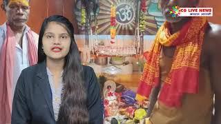 नवरात्रि विशेष जंगल में विराजी मॉ सरई सृंगारिणी cglivenews