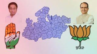 MP उपचुनाव में Nikkar Politics कमलनाथ के हमले से भाजपा आग बबूला, BJP की टीम भी हमलावर   खंडवा लोकसभा