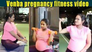 ????VIDEO: Bharathi Kannamma Venba pregnancy fitness video | Farina Azad
