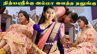 Super Singer நித்யஸ்ரீக்கு அம்மா வைத்த நலுங்கு  | Nithyashree Kanya Pooja | Navratri Special