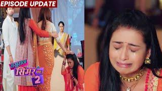 Sasural Simar Ka 2 | 14th Oct 2021 Episode Update | Simar Ne Akhir Rok Liya Sandhya Maa Ko
