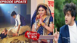 Barrister Babu | 14th Oct 2021 Episode Update | Anirudh Ne Chandrachur Ko Bachaya, BRC Aagaya India