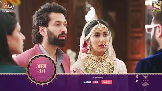 Bade Acche Lagte Hain Promo Update | 14th Oct 2021 Episode | Courtesy: Sony TV