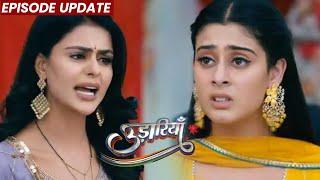 Udaariyaan | 14th Oct 2021 Episode Update | Tejo Ne Kiya Fateh Ko Jail Se Chhudwaane Se Inkaar
