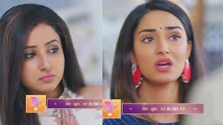 Kuch Rang Pyaar Ke Aise Bhi | Episode 14th Oct 2021 | Courtesy: Sony TV