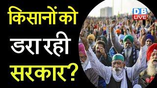 Breaking : किसानों को डरा रही सरकार? Singhu Border पर Farmers Protest Site पर मिला हाथ कटा अज्ञात शव