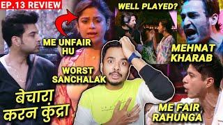 Bigg Boss 15 Review EP 13 | Shamita Unfair Sanchalak, Karan Umar Bechara, Tejaswi Vishal Pratik
