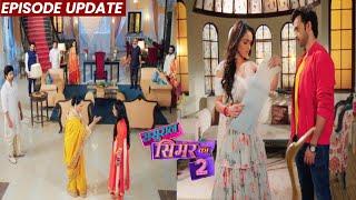 Sasural Simar Ka 2 | 15th Oct 2021 Episode Update | Vivaan Ne Diya Reema Ko Divorce, Simar Jayegi