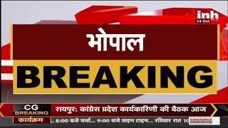 Madhya Pradesh High Court के मुख्य न्यायाधीश RV Malimath आज लेंगे शपथ