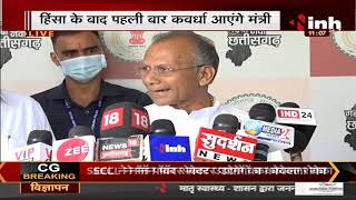Chhattisgarh Home Minister Tamradhwaj Sahu का Kawardha दौरा, मीडिया से की बातचीत