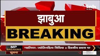 पुलिसकर्मियों की पार्टी का Video Viral शराब पीते दिखे 2 ASI, एडिशनल SP ने दोनों को किया निलंबित