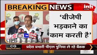 Chhattisgarh News    Home Minister Tamradhwaj Sahu का बयान - Kawardha जाने में कोई देरी नहीं हुई