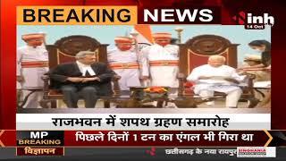 Madhya Pradesh High Court के Chief Justice RV Malimath ने ली शपथ