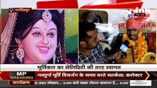 दुर्गा प्रतिमा बनी चर्चा का विषय, मूर्तीकार का सेलिब्रिटी की तरह स्वागत