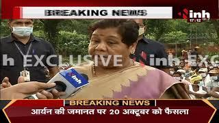Chhattisgarh Governor Anusuiya Uikey ने सुनी आदिवासियों की समस्या, INH 24x7 से की खास बातचीत