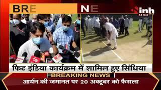 Union Minister Jyotiraditya Scindia ने खेला क्रिकेट, गजब अंदाज में मैदान पर बरसाए चौके-छक्के