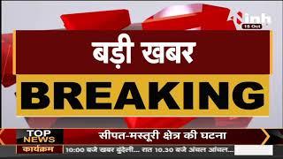 Jammu Kashmir के Poonch में मुठभेड़ JCO शहीद, सेना के 2 जवान गंभीर रूप से घायल
