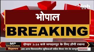 Madhya Pradesh में 15 दिसंबर के आसपास हो सकते हैं Panchayat Election,चुनाव आयोग ने पूरी की तैयारियां