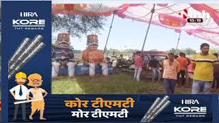 Rajgarh जिले में होती है रावण कुंभकरण की पूजा, अपने इष्ट देव के रूप में दोनों की करते हैं पूजा