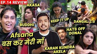 Bigg Boss 15 Review EP 14 | Afsana Ne Ki Hadd Paar, Karan Kundra Akela, Shamita Unfair