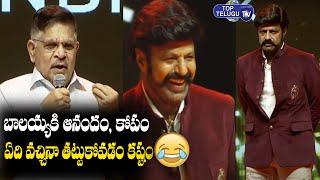 Allu Aravind FUNNY Comments On Nandamuri Balakrishna | Unstoppable Talk Show | AHA | Top Telugu TV