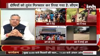Jashpur में कार ने लोगों को कुचला 1 की मौत 16 घायल, हादसे के दोनों आरोपी गिरफ्तार