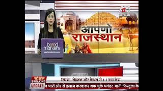 Accident in Bhilwara: ट्रैक्टर ने बाइक सवार को मारी टक्कर, शख्स की दर्दनाक मौत
