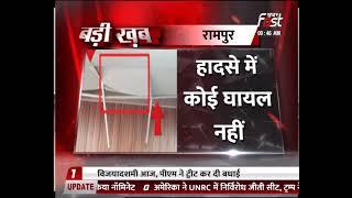 Uttar Pradesh: केंद्रीय मंत्री Mukhtar Abbas की प्रेस कॉन्फ्रेंस में हादसा