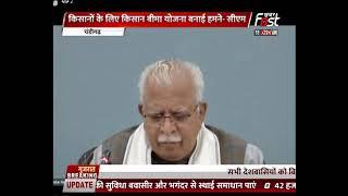 Youth for New Haryana के बैनर के तले CM Manohar Lal का संवाद