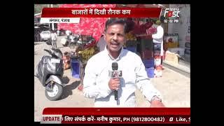 Dussehra 2021: देशभर में मनाया जा रहा Vijayadashmi, बाजारो में फिकी पड़ी रोनक