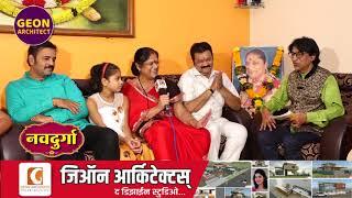 नवदुर्गा । सहभाग - मंदाराणी खेडकर आणि परिवार | Raghuvir Khedkar Tamasha Sangamner