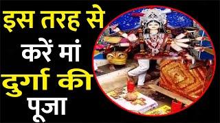 Chhattisgarh || भक्त मां की कृपा पाने के लिए करते इस तरीकों से की मां की पूजा || Today Xpress ||