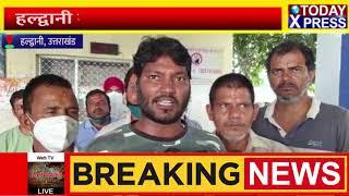National News || UttarPradesh News || MadhyaPradesh News || ChhattisgarhNews || Rajsthan News  ||