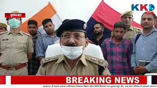 Bulandshahar | बुलंदशहर पुलिस ने किया 72 लाख रुपये की लूट का खुलासा