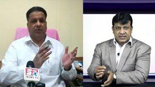 Shocking Statement By Mohd Saleem | Kya Ye Hain Sach | CB CID Inquiry Ka Welcome | SACH NEWS |