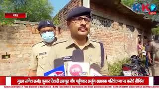 Banda | Raigarh | कलयुगी बेटे ने की बुजुर्ग मां-बाप की हत्या?