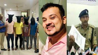 Hamed Zubedi Case Solved | DCP South Zone Speaks To Media | SACH NEWS |