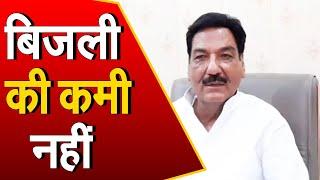 Haryana:  बिजली व्यवस्था और ऐलनाबाद उपचुनाव समेत तमाम मुद्दों पर देखिए क्या बोले रणजीत सिंह ?