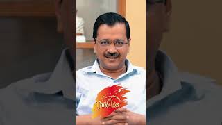 #arvindkejriwal wishes you a very happy Dusshera  #aamaadmiparty
